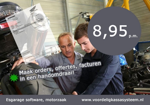 kassa software motorzaak, kassasysteem motorzaak
