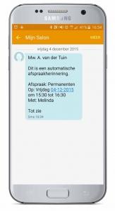 sms software voor de kassa